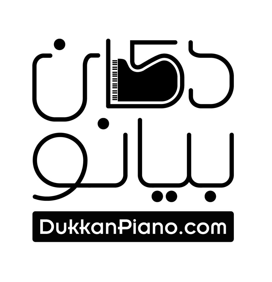 Dukkan Piano in Dabouq, Amman, Jordan