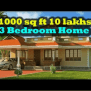 1000 Square Feet 3 Bedroom Kerala Style Small Budget Home