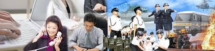 【好文共享】職系比較 : 紀律部隊主任 VS 文職主任 .....! - 搵工小貼士.TIPS | 公務員.職位.求職.技巧