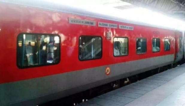 Jammu Rajdhani is best for travel