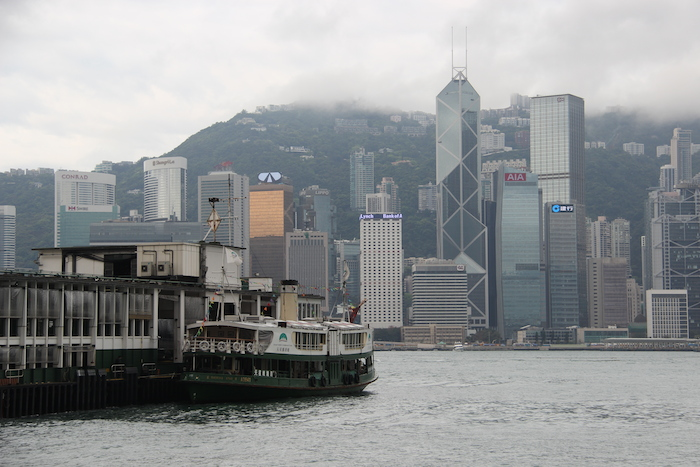 Hong Kong and the famous Star Ferry
