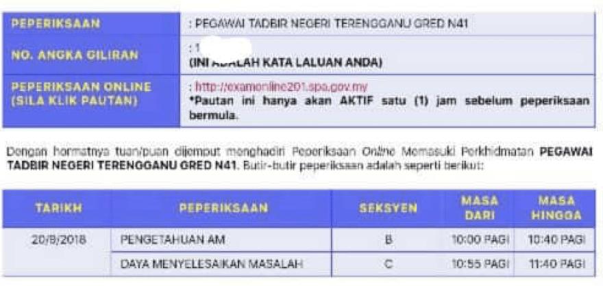 Pegawai Tadbir N41 Terengganu