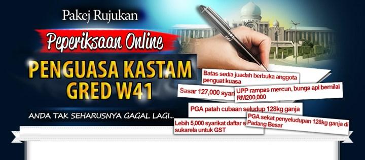 peperiksaan online pegawai kastam gred W41