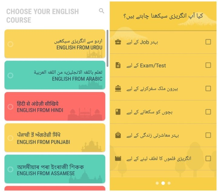 Top 10 Free Mobile Apps To Learn English