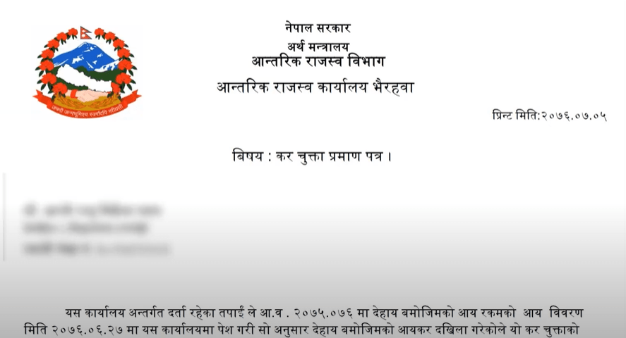 How to Obtain an Online Tax Clearance Certificate in Nepal?