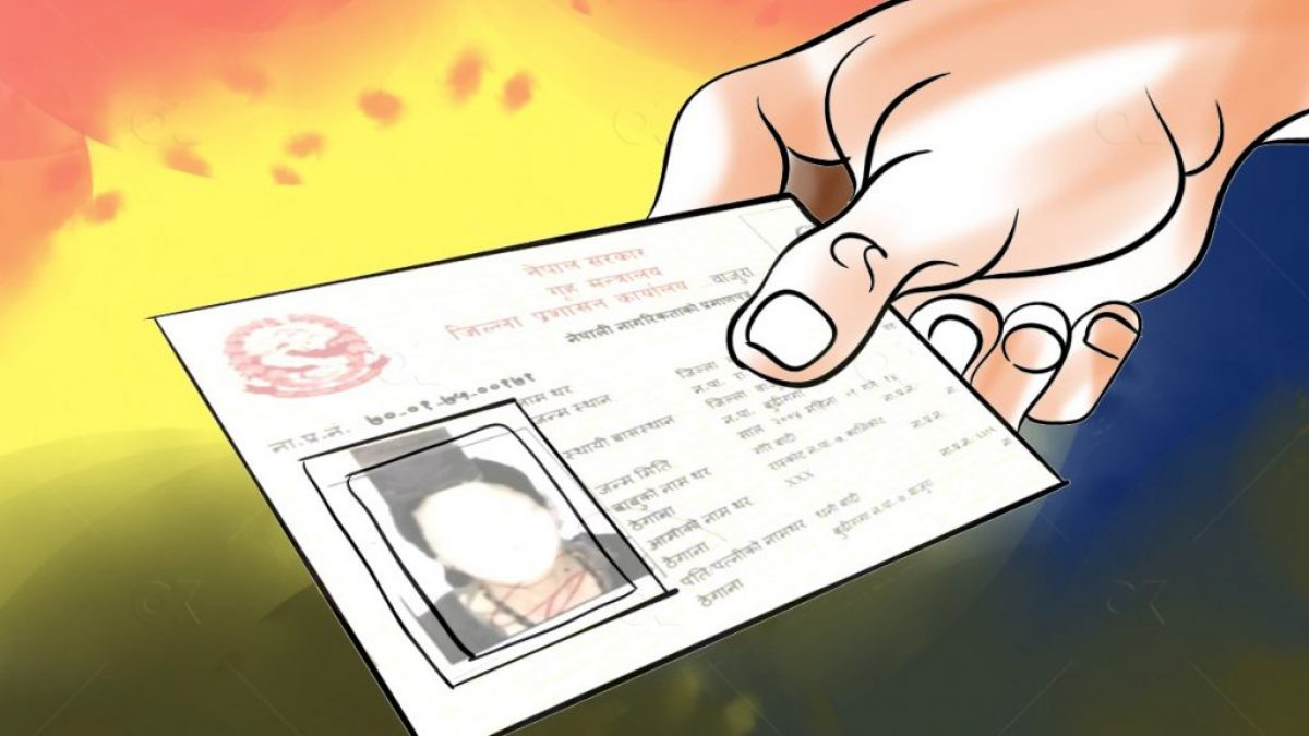 How_to_get_a_driver's_licence_in_Nepal
