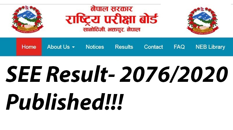 How to check SEE Result 2076?