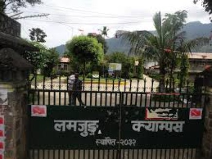Best Agriculture College in Nepal