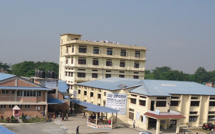 20 Nursing College in Nepal