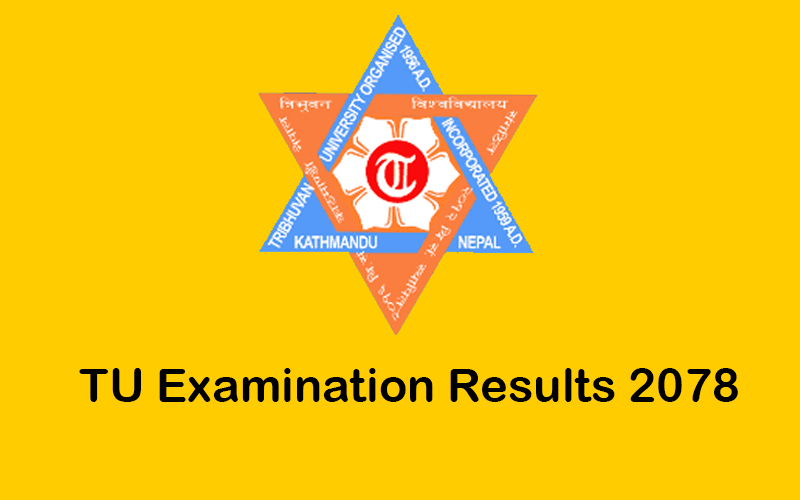 2 Ways To Check TU Results With Mark Sheet via SMS?