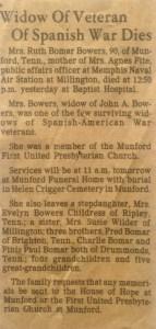 Bowers, Ruth Bomar - Obituary