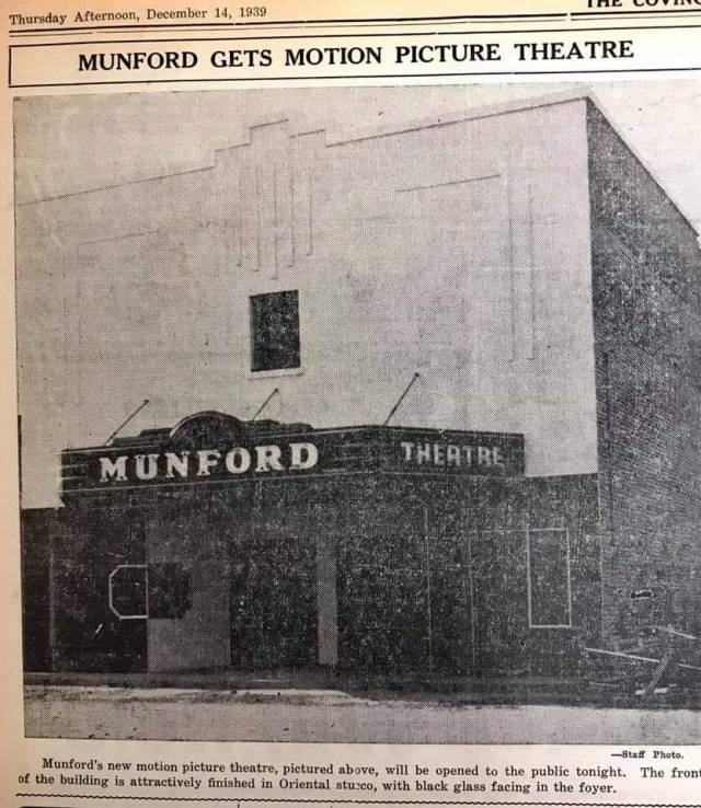 Who can tell me where in Munford this was located? (The Covington Leader 12/14/1939)  Shared by Roma McDaniel Howard