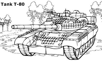 Free Coloring pages for boys and girls: Technique: Tanks