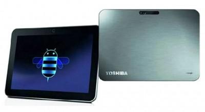 6. Toshiba AT 2001 e1340208497633 Top 10 Best iPad Alternatives