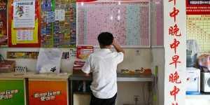 China condena a cadena perpetua a un hombre acusado de estafa en la lotería