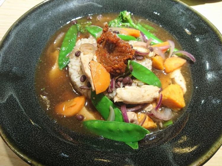wagamama Tamari Chicken
