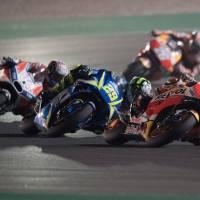 Ver MotoGP gratis con Kodi