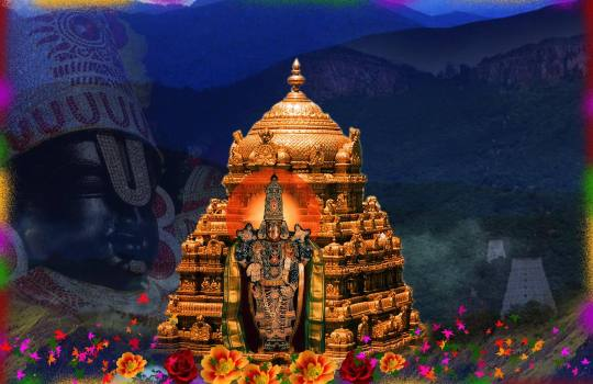 Lord Sri Venkateswara And Tirumala Hills