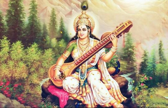 Veena Paani Saraswathi
