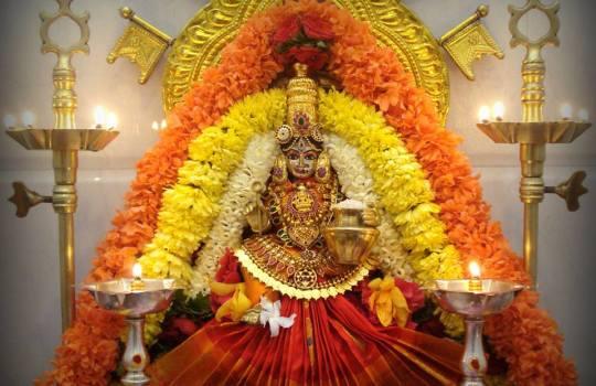 Sri Lalita Maha Tripura Sundari