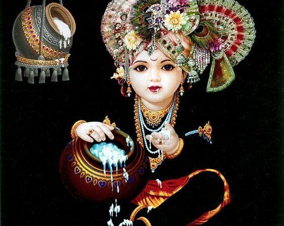 Lord Chinni Krishna