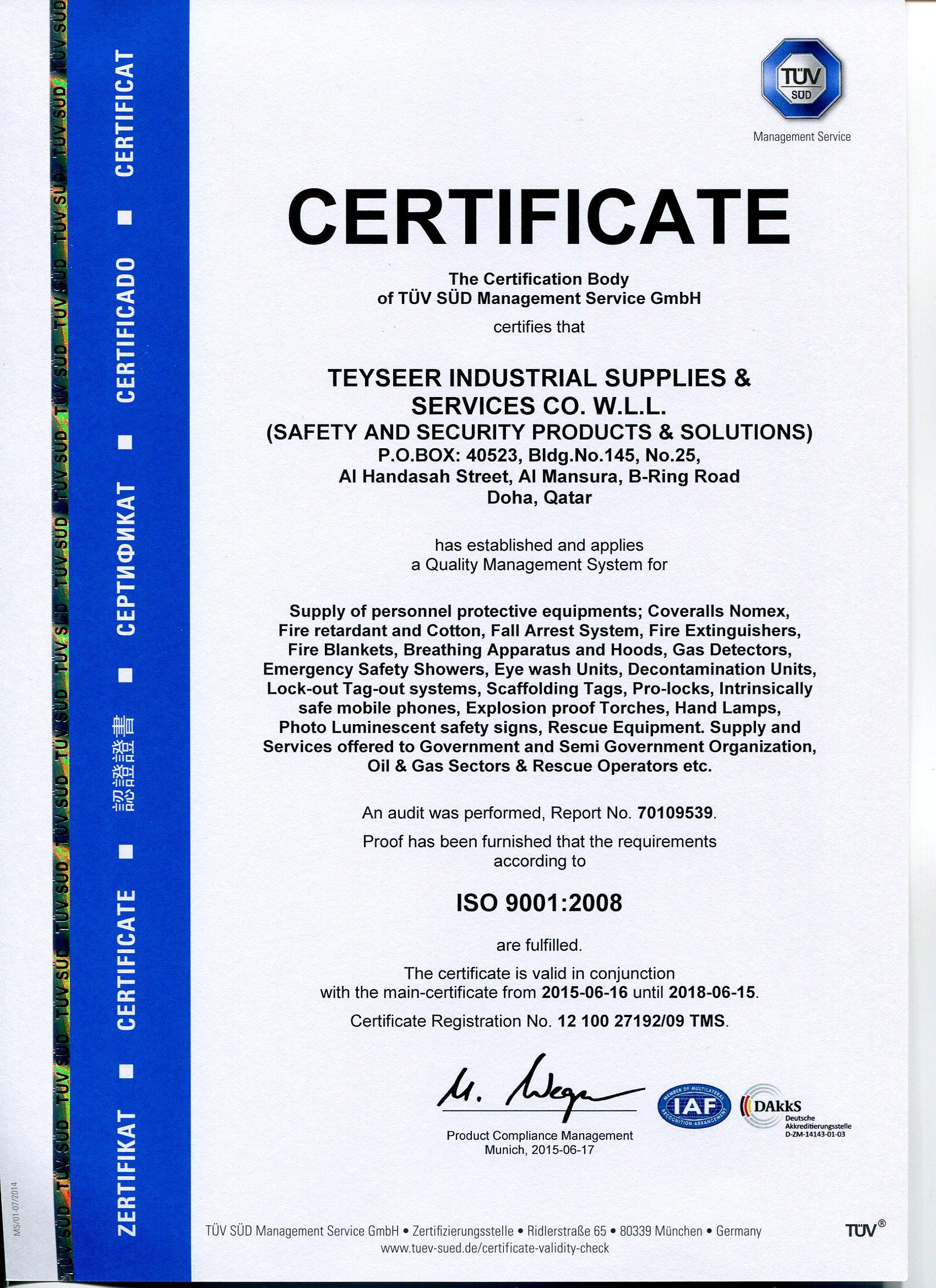 Teyseer Security Service Qatar
