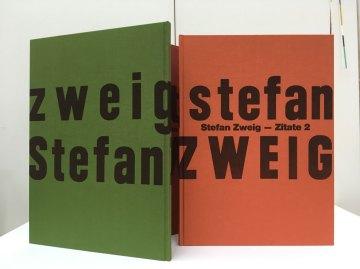 StefanZweig-Zitate2-Detail2