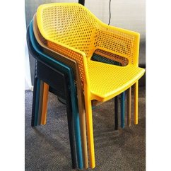 Indoor Folding Chairs Nz Contemporary Leather Dining With Arms Minush Chair - Modern And Versatile Technopolymer