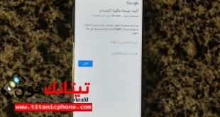 ازلة و تخطي حساب جوجل Samsung S8 Plus SM-G955F