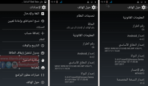 Screenshots 2