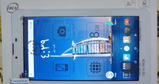 تحميل الروم الرسمي المسحوب تابلت Tablet iKU T1 مجربه 100%
