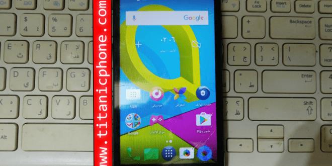 تحميل الفلاشة الرسمية لهاتف Alcatel U5 5044D تعمل 100%