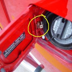 Nissan Xterra Diagram 7 Plug Wiring Gas Door Problem (need Info/pic) - Titan Forum