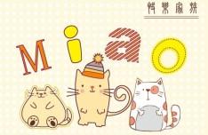 Cartoon Cats Vector Illustration
