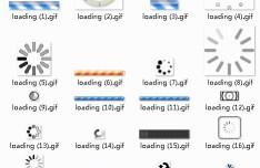 125 Gif Animated Loading Images