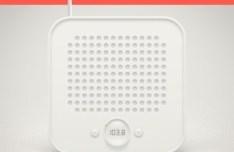 White Radio PSD Icon