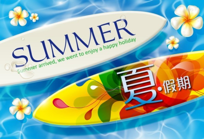 Clean Happy Summer Holiday Poster Vector Background