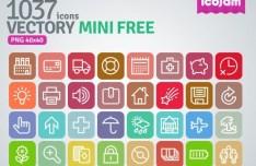 1030+ Free Mini Icons PNG
