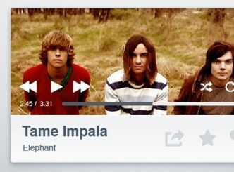 Mini Music Player With Album Cover GUI PSD