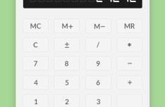 Flat Calculator For Mac PSD