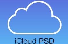 Minimal iCloud Icon PSD