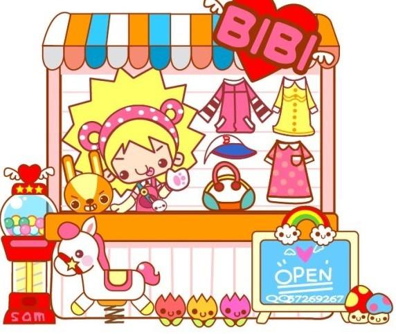 free cute cartoon clothing store illustration vector titanui