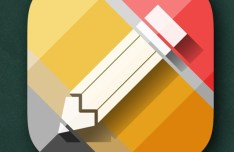 Sleek Pencil Icon PNG