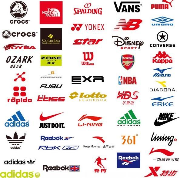 Set Of Vector Sports Brand Logos