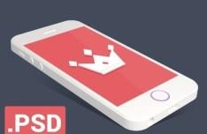 Flat White iPhone 5S Mockup PSD