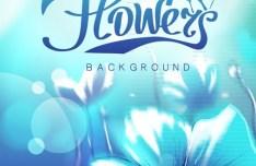 Fantastic Shiny Flower Background Vector 03