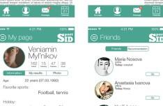 SportID Mobile UI Kit PSD