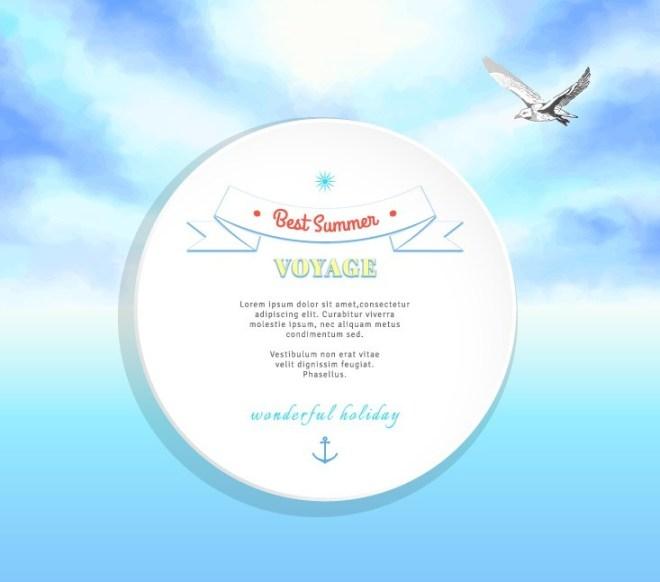 Summer Voyage Background Vector