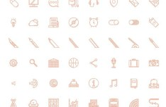 48+ Vector Outlined Icons