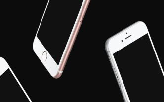 Floating iPhone 6S Template PSD